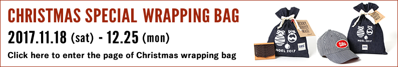 CHRISTMAS WRAPPING BAG