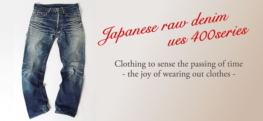 JAPANESE LAW DENIM 400series
